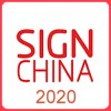sign china logo 9566.png
